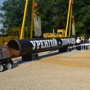 Ukraine gas pipeline kwadrat