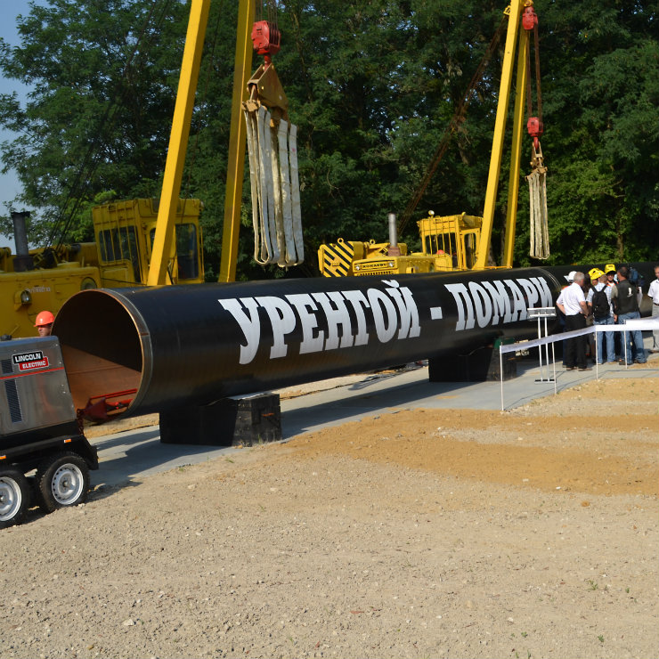 Ukraine on the path to gas independence