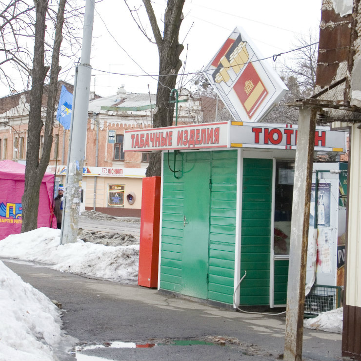 Western advice for Ukraine often means higher prices and worse outcomes