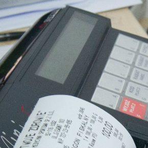 kasa fiskalna kwadrat2 PAP (2)