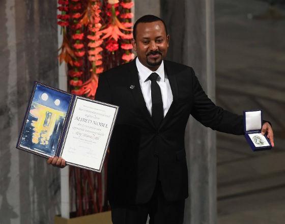 Etiopski cud gospodarczy