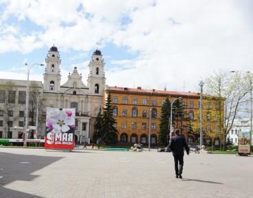 Belarus Minsk Old Town MAIN
