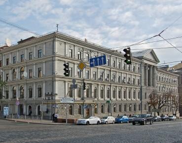 Ukraine Naftogaz headquarters Kiev_2 MAIN
