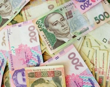 Will the bond flood the Ukrainian economy?