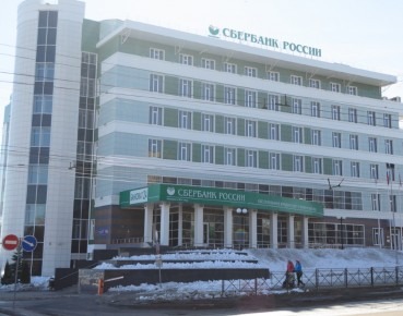 Russian Sberbank has a new owner