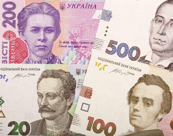 Pandemia nie wpłynęła na wyniki ukraińskiego sektora bankowego