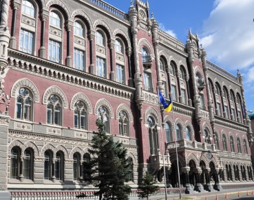 The Ukrainian central bank's reserves grew rapidly