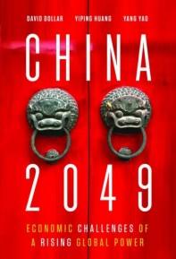 Chińska wiwisekcja: Będzie coraz trudniej