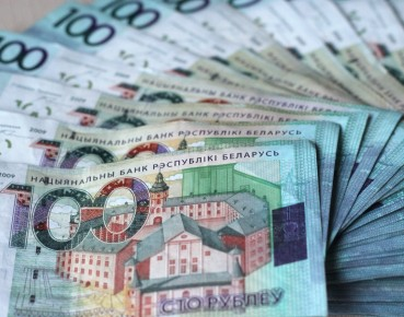 Belarus quickly depletes financial reserves