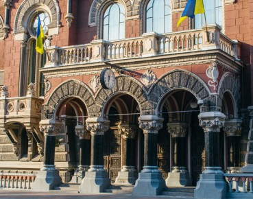 The pandemic did not affect the profits of the Ukrainian banks