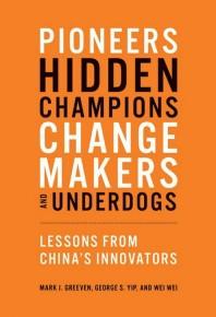 Chiny już nie powielają innowacyjnych rozwiązań, mają własne