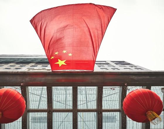 Szybka odbudowa Chin