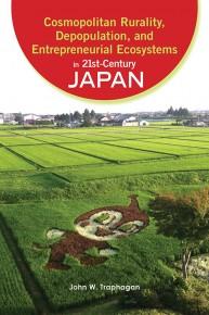 Wsi japońska, wsi nowoczesna