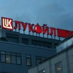 Iranian oil for Lukoil via Bulgaria