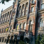 NBU: Ukraine's GDP growth forecasted at 1 per cent