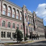 National Bank of Ukraine will present plan for currency market liberalization