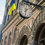 Another Ukrainian bank on the list of insolvent institutions