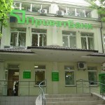 Ukraine's largest bank: a long way out in deep waters