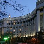Ukraine places the US secured 5-y Eurobonds worth USD1bn