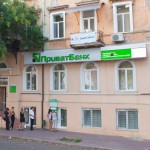 Ukraine nationalises its largest bank and IMF is satisfied