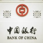China opens New Belgrade Bank as its Balkan Hub