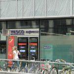 Hungary: Tesco employees to go on strike