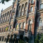 National Bank of Ukraine: difficulties with paying foreign debt
