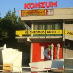 Agrokor deal crucial to the future of the company