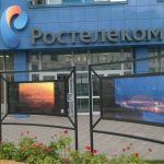 Russian banks to use biometric data