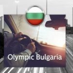 Olympic Insurance collapse hits Bulgaria where it hurts