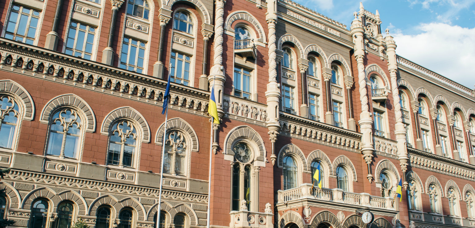 National Bank of Ukraine (National Bank of Ukraine, CC BY-NC-ND)