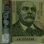 Bulgaria: Holidays with fake banknotes