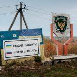Ukraine's President urges oligarchs to help rebuilding Donbas