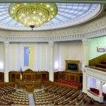 Ukraine hopes to join EU in 2025-2027