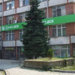 Bulgarian data protection commission fines DSK Bank