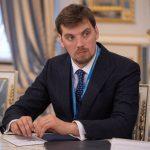 Oleksiy Honcharuk becomes Prime Minister of Ukraine