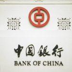 Bank of China enters Romania