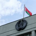 Belarus and EU sign visa facilitation agreement